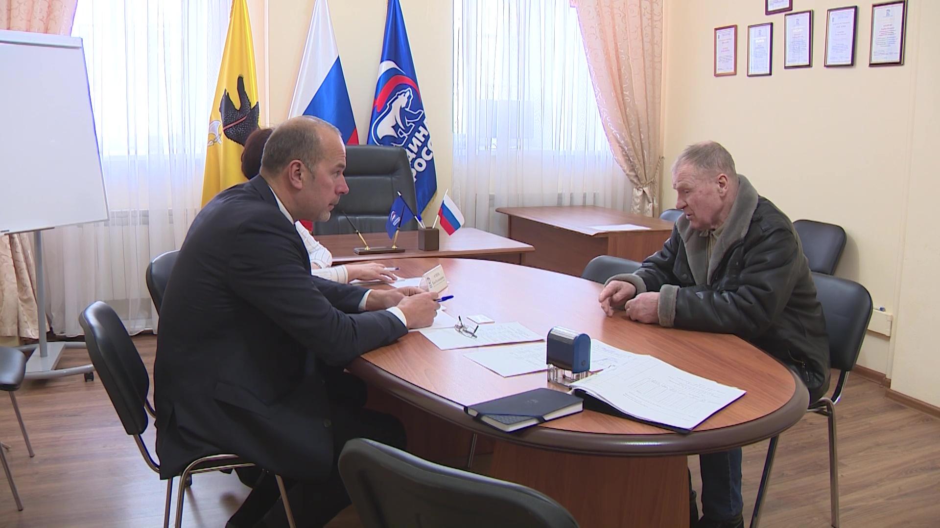 Депутат Госдумы Илья Осипов провел прием жителей Ярославской области