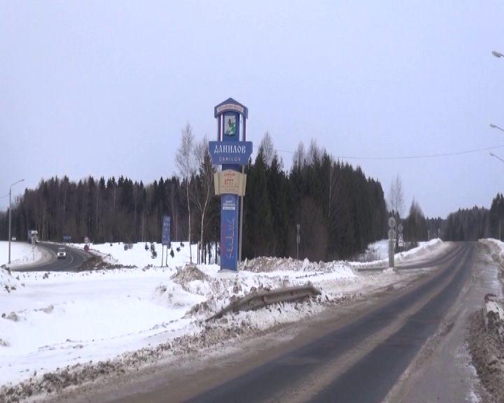 Ярославец застрелил лося в Даниловском районе