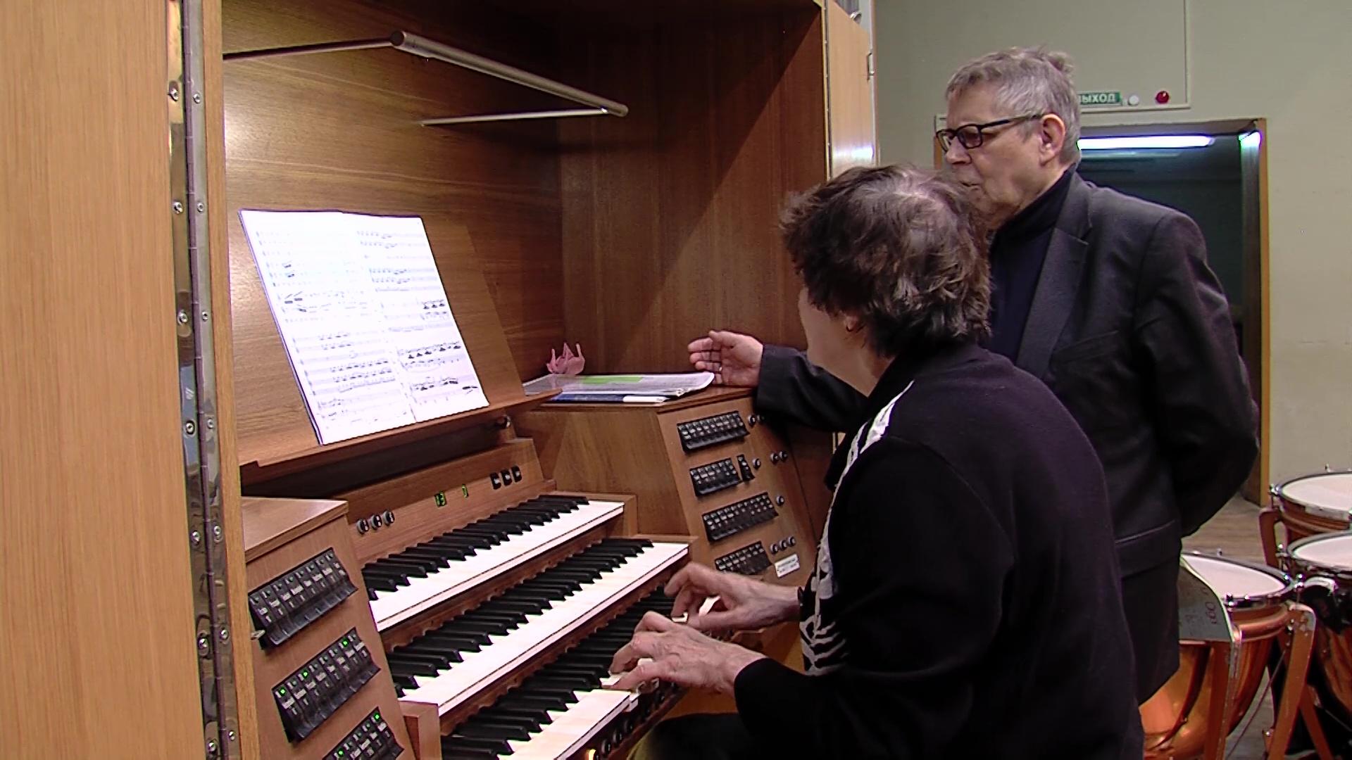 В Ярославле стартовал международный фестиваль органной музыки