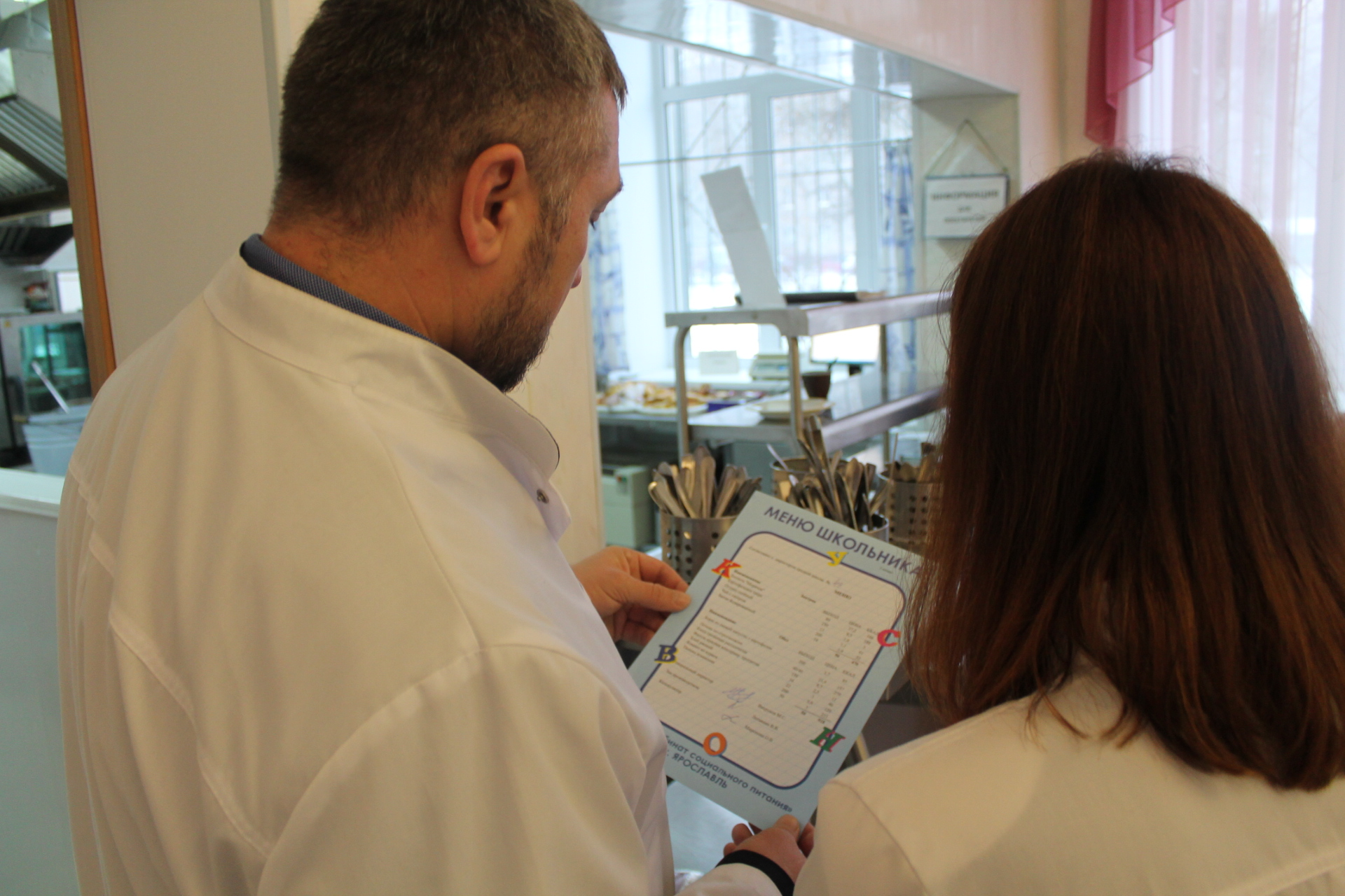 В школе Ярославля выявлены нарушения в питании детей