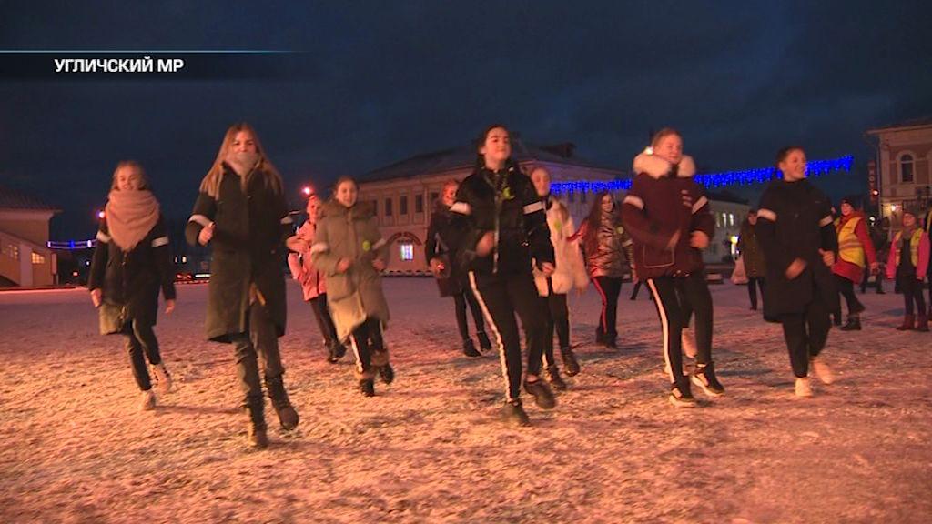 На центральной площади Углича прошел флешмоб «Засветись»