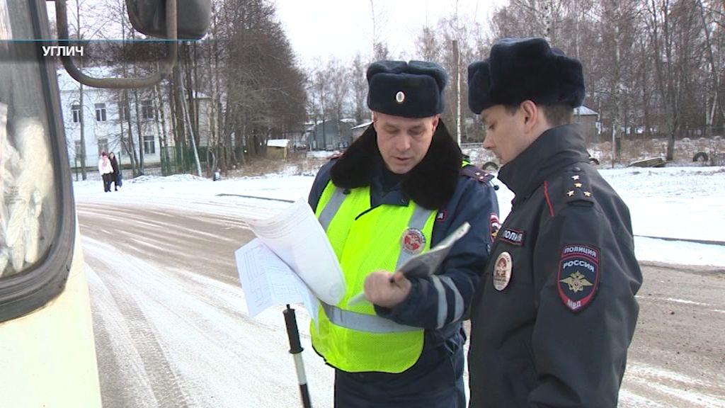 В Ярославской области продолжаются рейды по выявлению нарушений в общественном транспорте