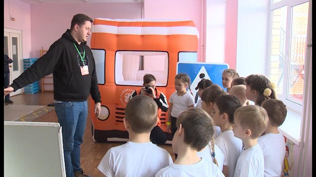 «Лаборатория безопасности» посетила даниловский детсад