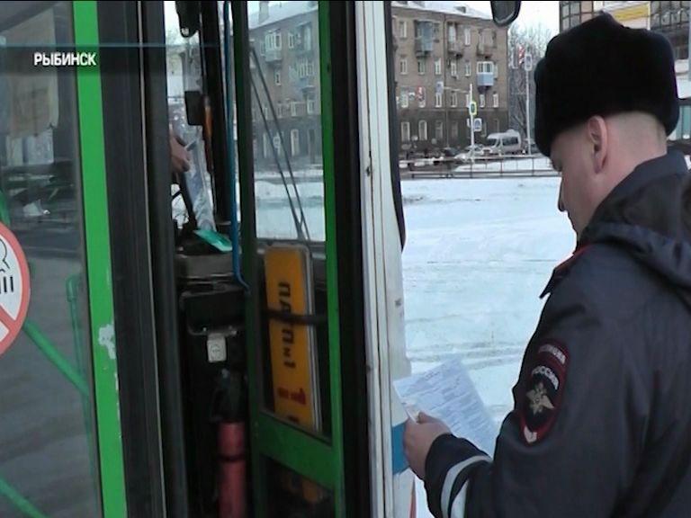 Сотрудники ГИБДД проверили общественный транспорт в Рыбинске