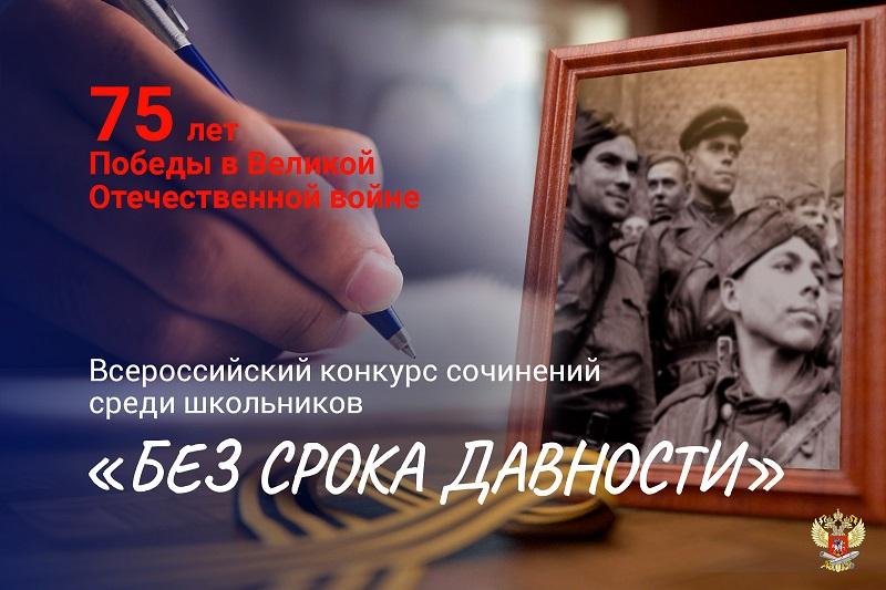 Работа ученицы бурмакинской школы №1, посвященная Великой Отечественной войне, отправлена на федеральный конкурс