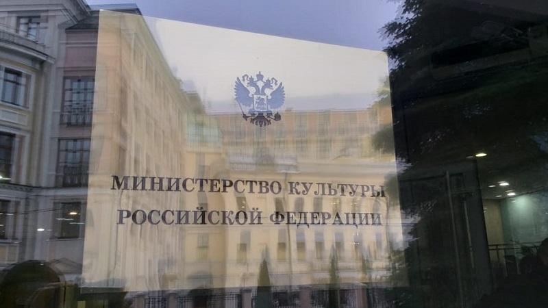 В Москве обсудили планы по сохранению культурных объектов Ярославской области