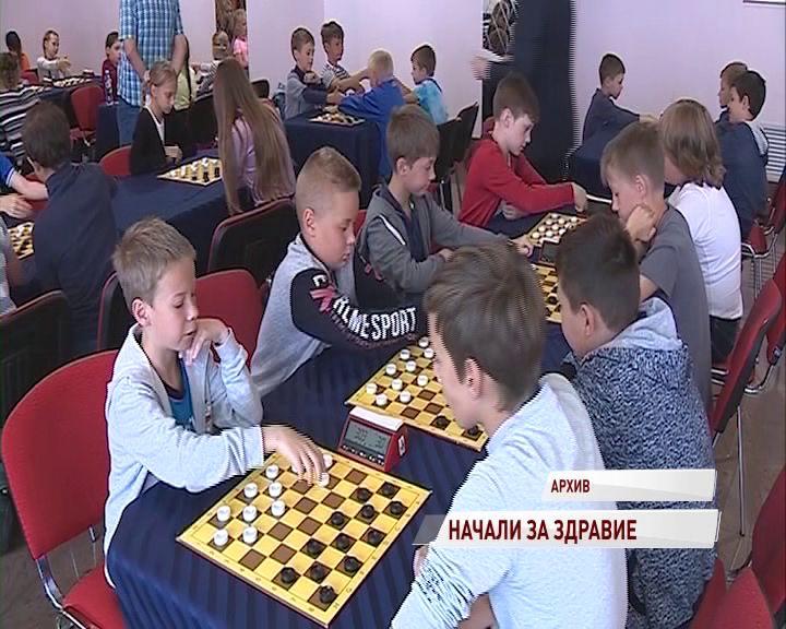 Ярославские шашисты успешно стартовали на первенстве ЦФО