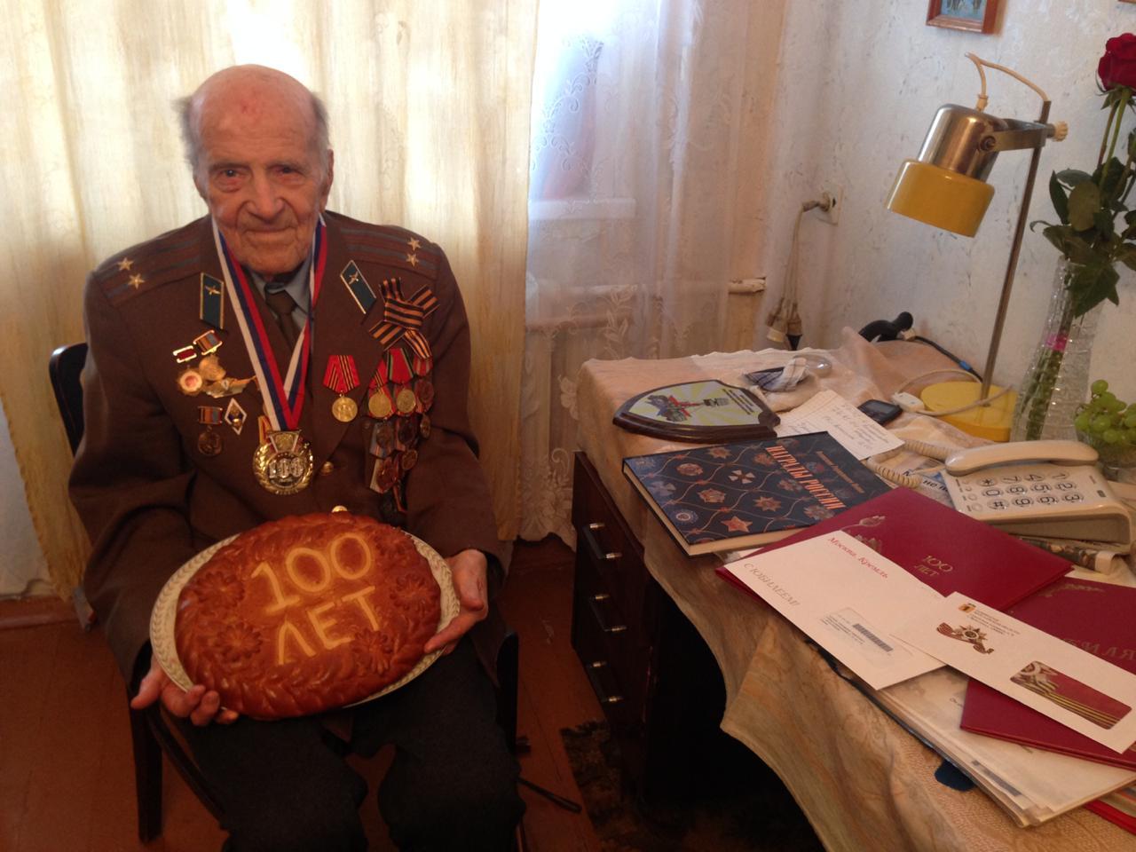 В Ярославле труженик тыла Геннадий Котов отпраздновал 100-летний юбилей