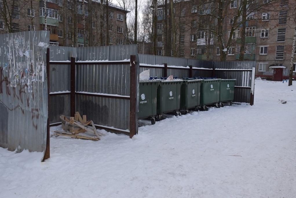 В Ярославле проверяют контейнерные площадки