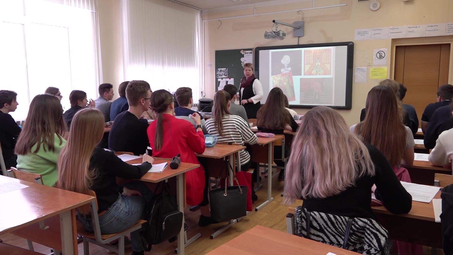 Стало известно, какие предметы выбрали выпускники Ярославской области для сдачи ЕГЭ