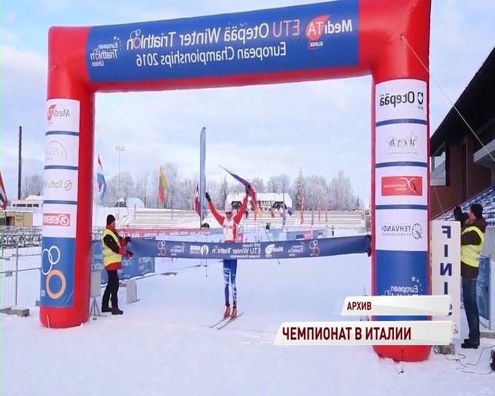 Три представителя Ярославля примут участие в чемпионате мира по зимнему триатлону
