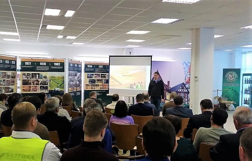 В Ярославле прошел региональный агросеминар по выращиваю пивоваренного ячменя в зоне Нечерноземья
