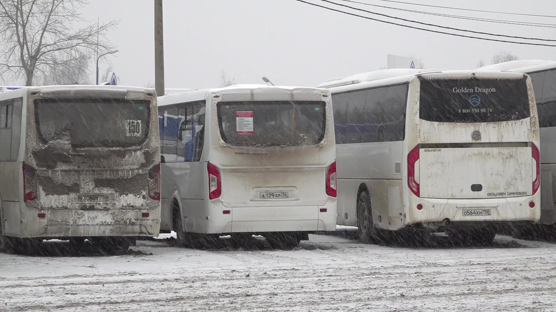 Во сколько автобус? В Ярославле подводят итоги работы новой схемы движения пригородных и междугородних автобусов
