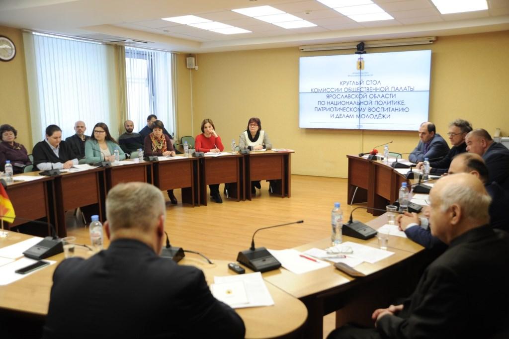 В области для гармонизации межкультурного диалога проводится порядка 700 мероприятий