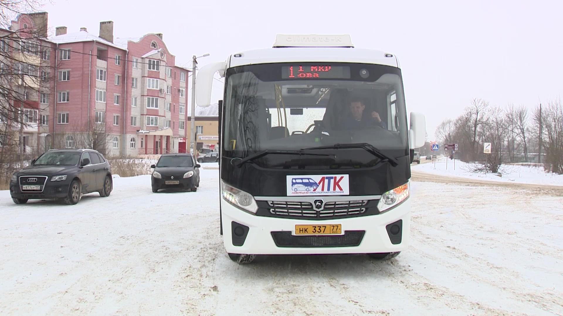 В Ростове прошел рейд по автобусам
