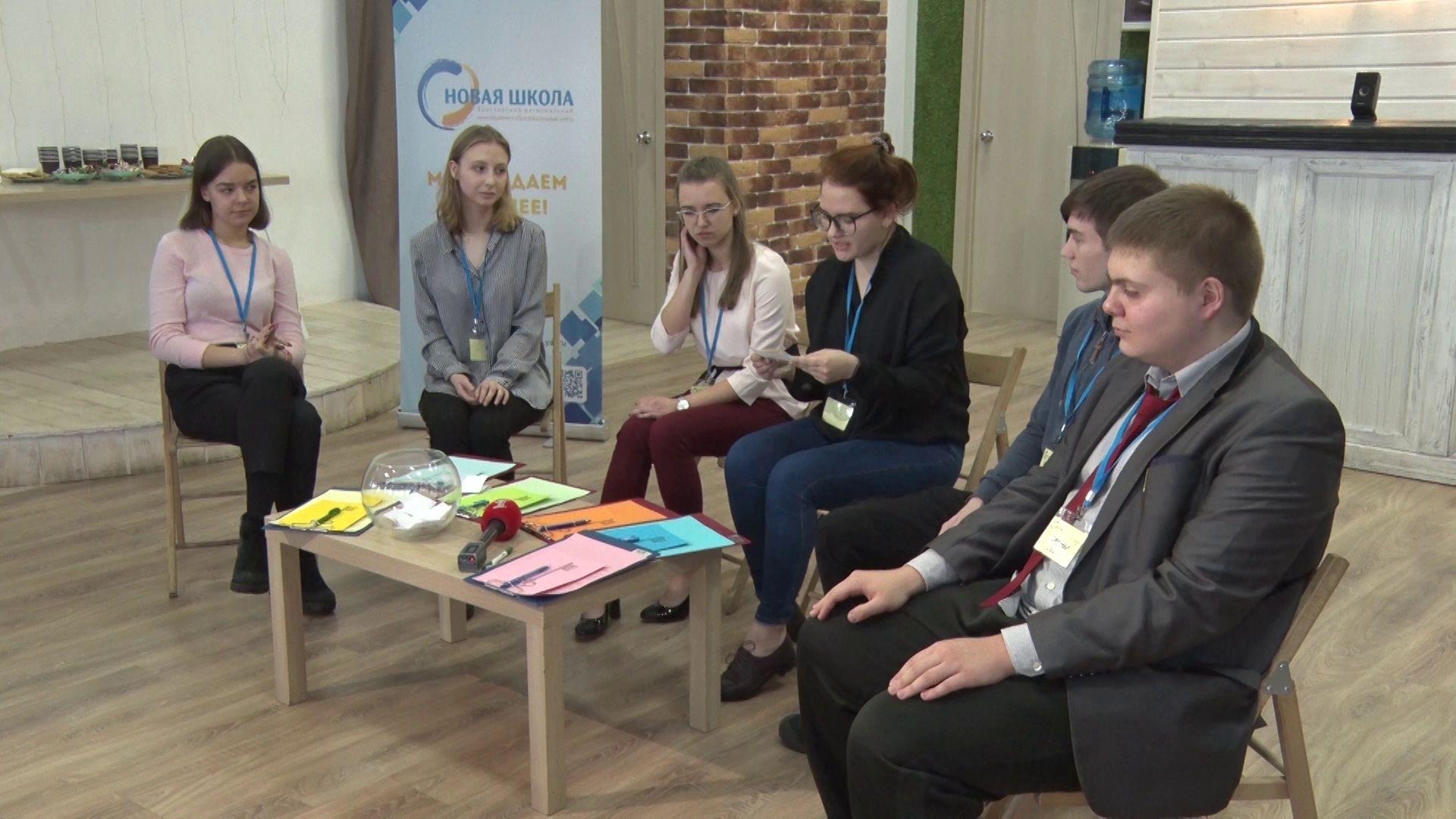 Сто баллов для победы: ярославским выпускникам рассказали о том, как сдать ЕГЭ