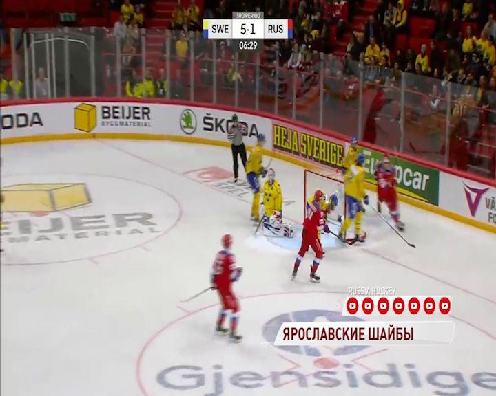 Нападающие «Локомотива» забросили по шайбе за сборную России на этапе Евротура