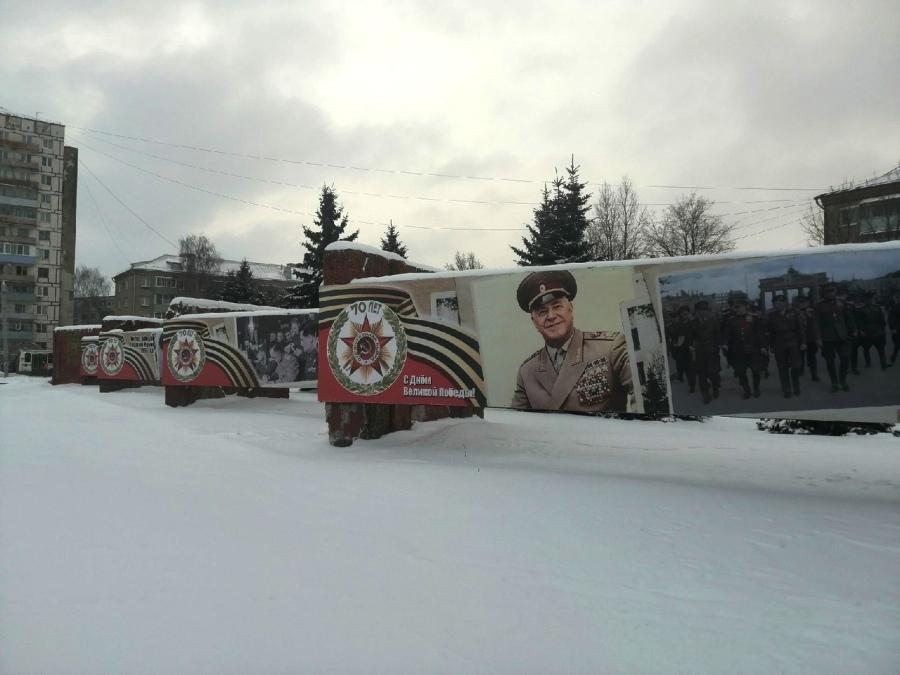 В Рыбинске ко Дню Победы обновят площадь Маршала Жукова