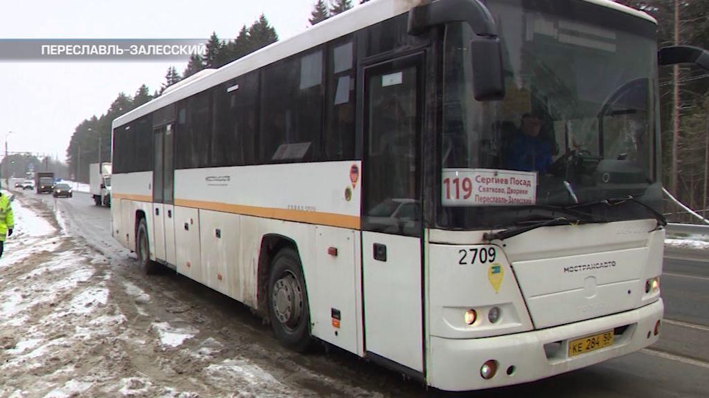 Сотрудники Госавтоинспекции начали масштабную проверку автобусов