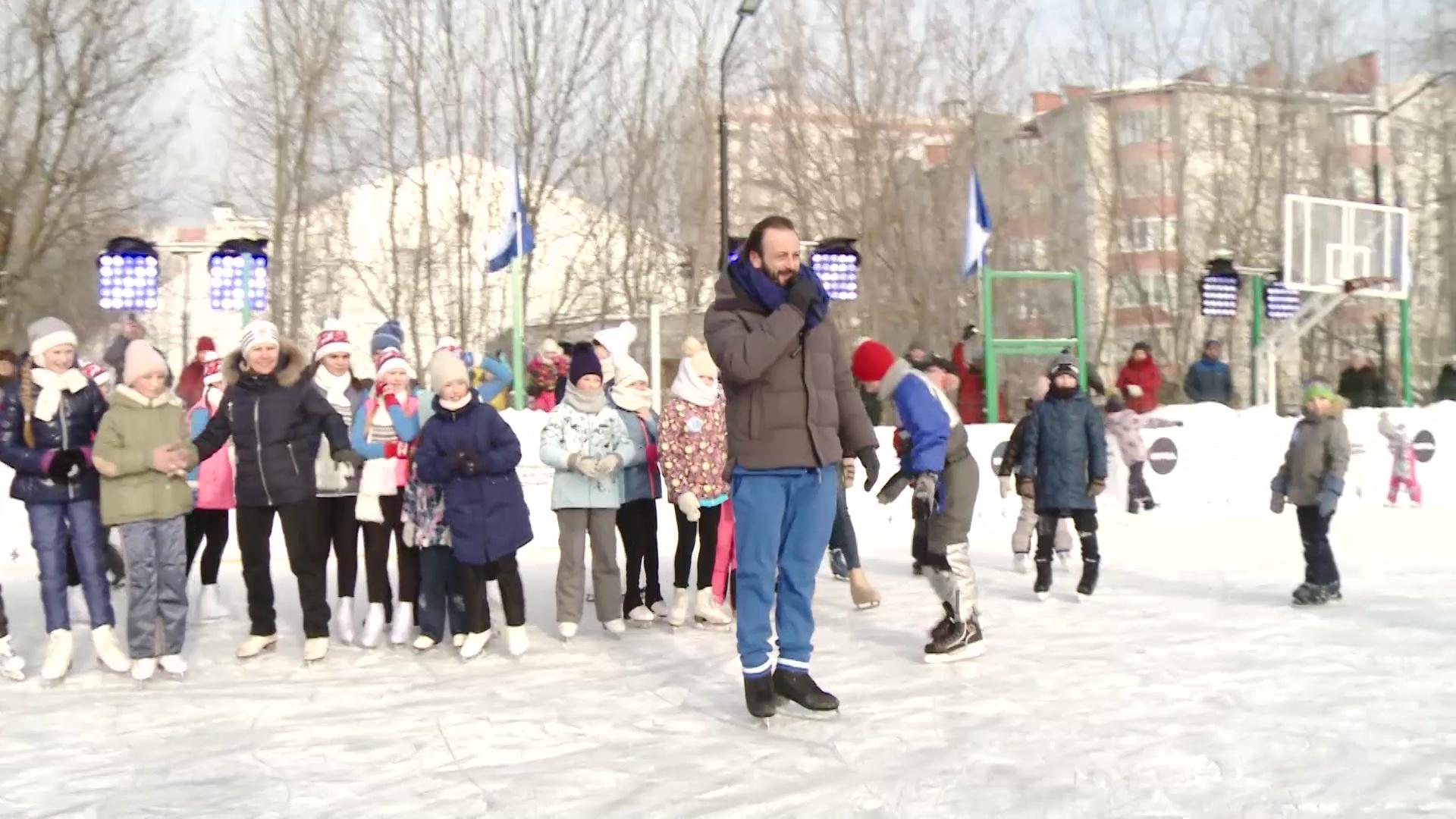 Илья Авербух открыл новый каток у школы имени Ивана Ткаченко в Ярославле