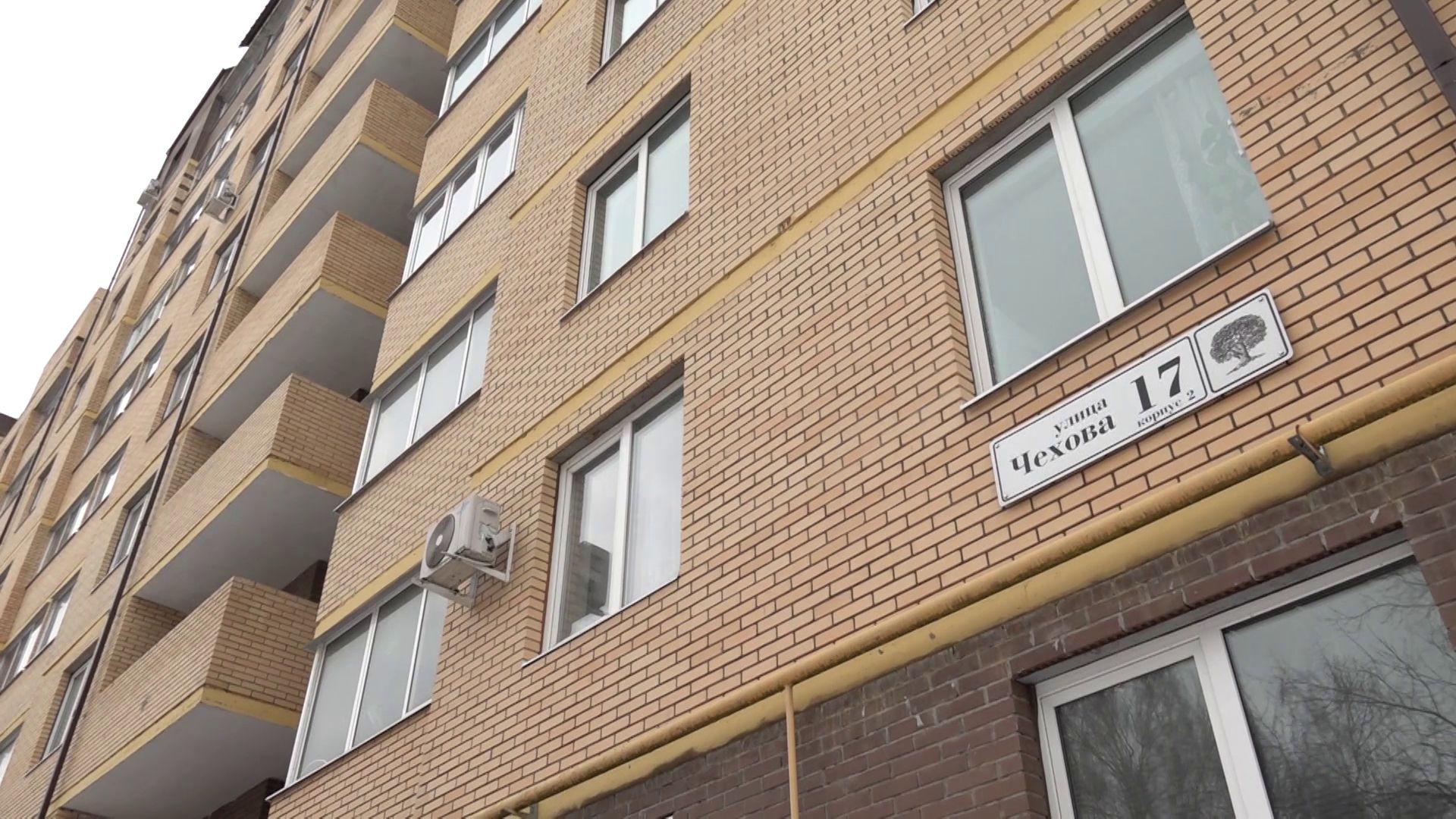 В Ярославле начали отключать квартиры от газа