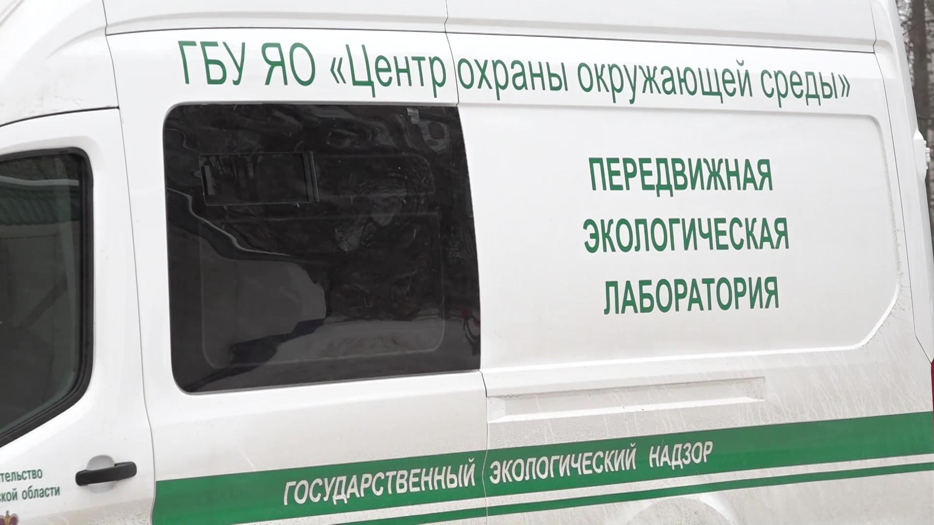 Мобильная эколаборатория взяла пробы в одном из районов Рыбинска после жалоб на запахи