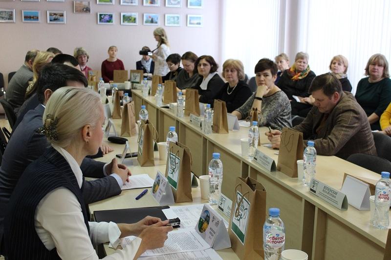 «Марафон экособытий Ярославии» объединит детей, их родителей и педагогов
