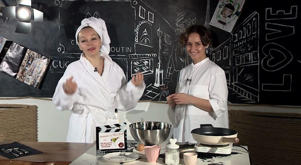 Утреннее шоу «Овсянка» от 12.02.2020: Знакомимся с новой героиней рубрики Лары Швебер «Завтрак со звездой или как вредную еду сделать полезной»