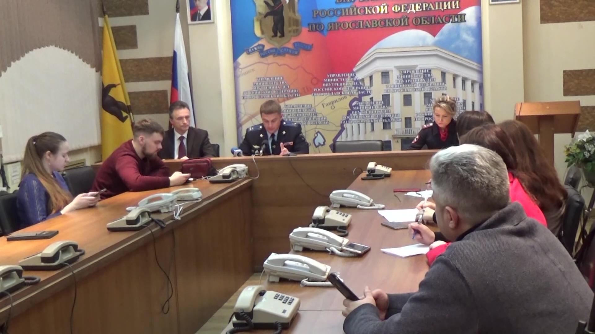 В Ярославской области увеличилась раскрываемость тяжких преступлений