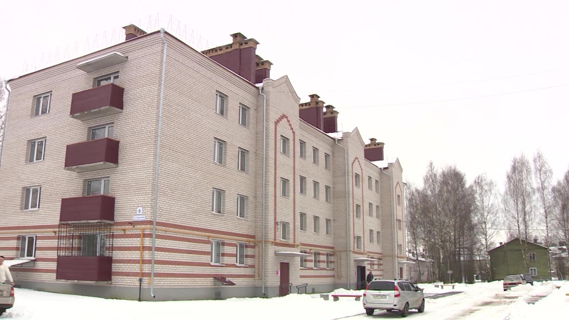 В Мышкине полностью завершена реализация программы по переселению граждан из аварийного жилья