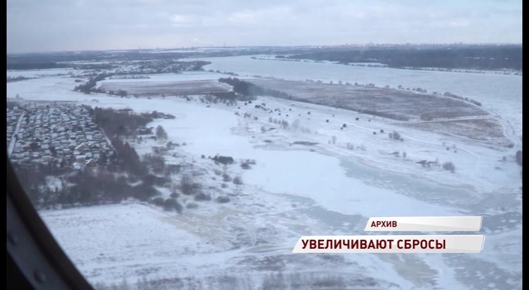 Рыбинская ГЭС начнет увеличивать сбросы, чтобы регион не затопило весной