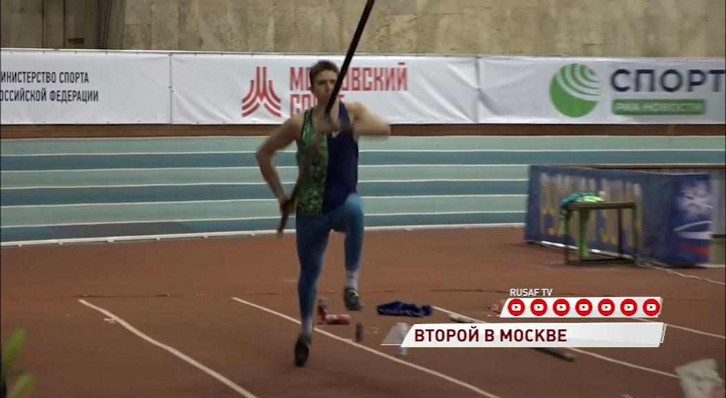 Ярославский шестовик стал призером «Русской зимы»