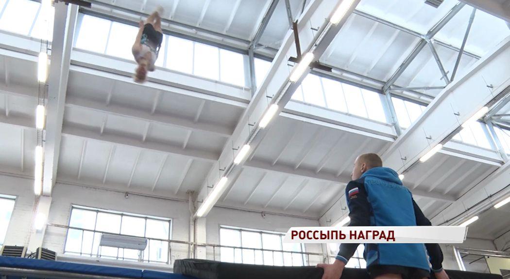 Ярославцы взяли россыпь медалей на первенстве ЦФО по прыжкам на батуте