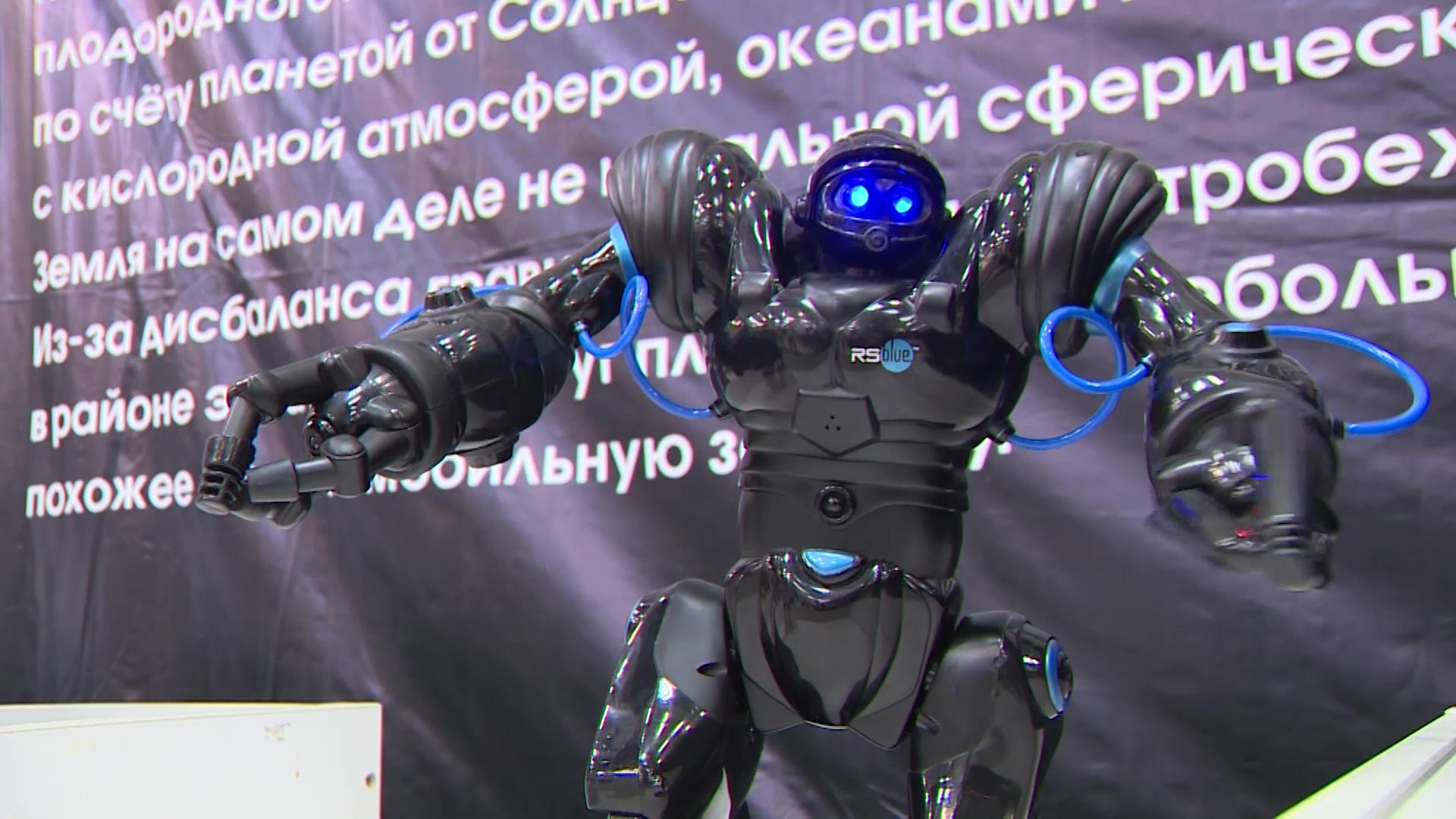 В Ярославле открылась выставка Роботов и космических технологий