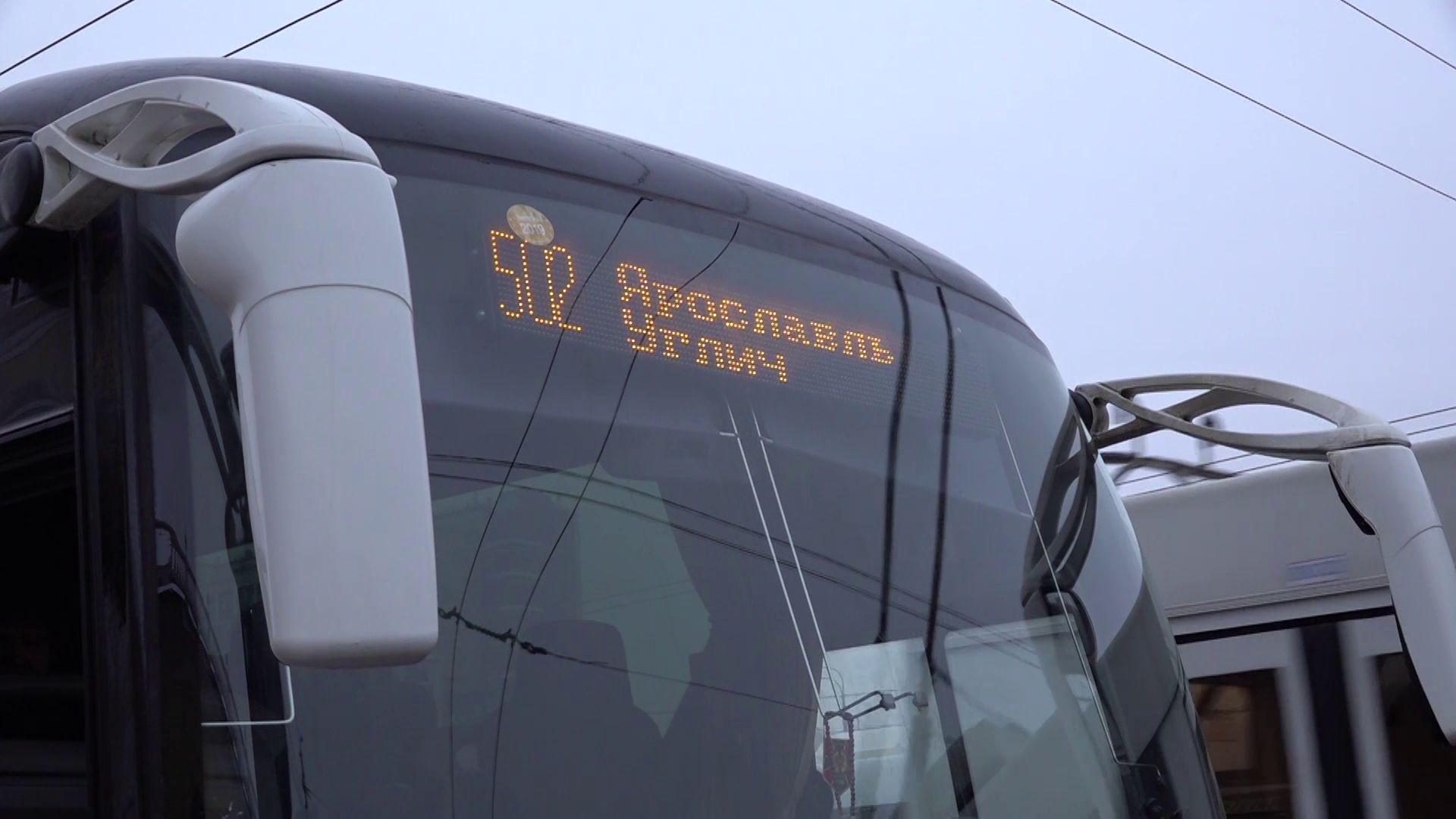 Комиссия инкогнито проверила работу перевозчиков в Ярославской области