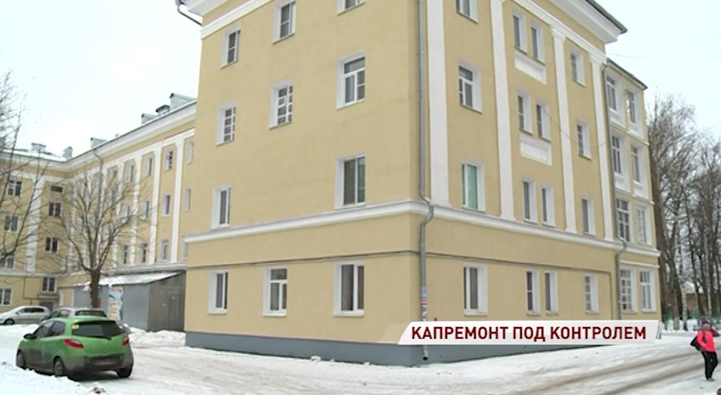Общественная палата региона проверила объекты капитального ремонта