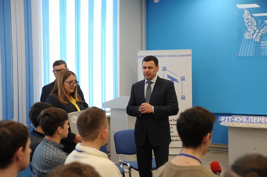 Дмитрий Миронов обсудил с жителями Переславля рекультивацию полигона