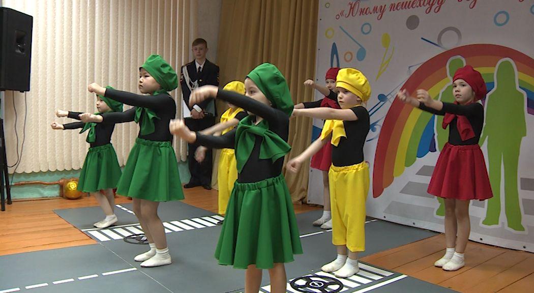 В Ярославской области прошел творческий фестиваль по правилам дорожного движения