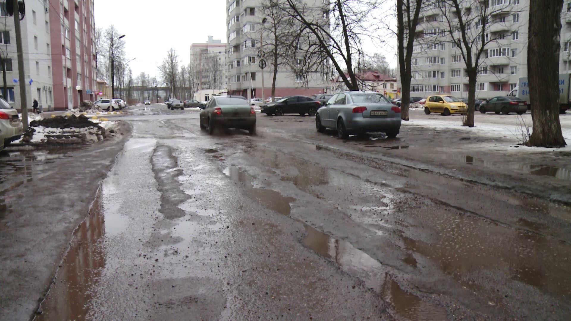 Названы улицы в Ярославле, на которых сделают ямочный ремонт