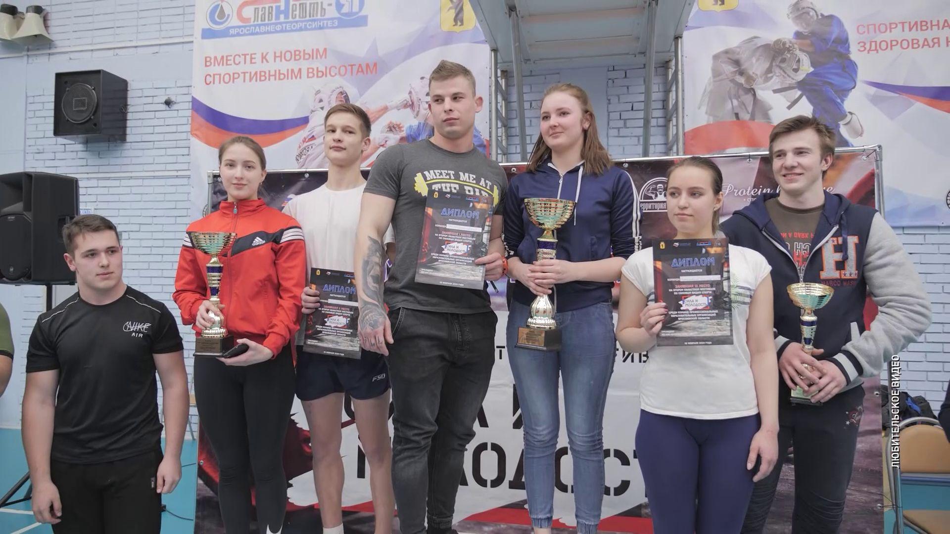 В Ярославле прошел фестиваль по силовым видам спорта «Сила и молодость»
