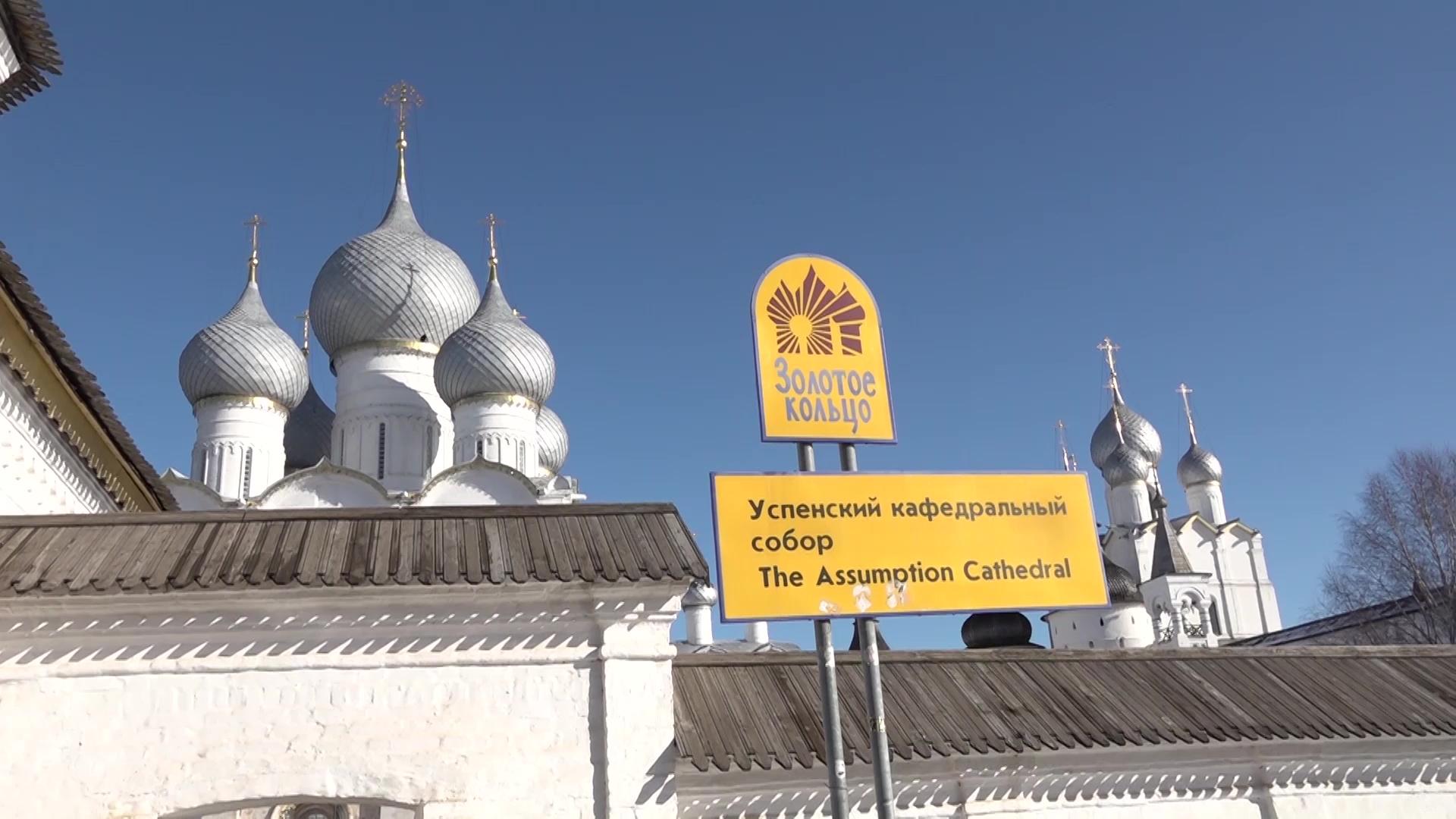 Снимаем куртки: в центральном храме Ростова включили отопление