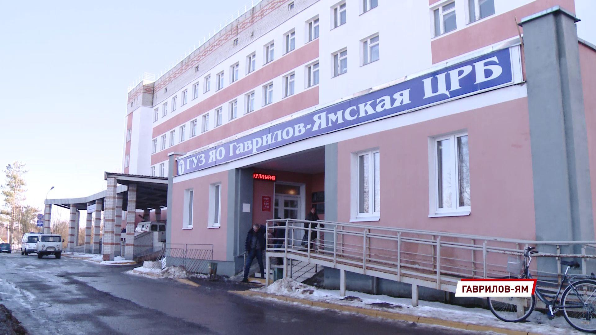 В Гаврилов-Ямской центральной районной поликлинике льготные лекарства теперь выдают по талонам