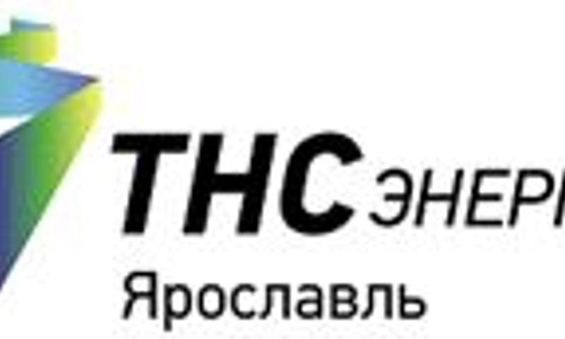 ПАО «ТНС энерго Ярославль» стало призером Всероссийского конкурса «Лучшая энергосбытовая компания России»