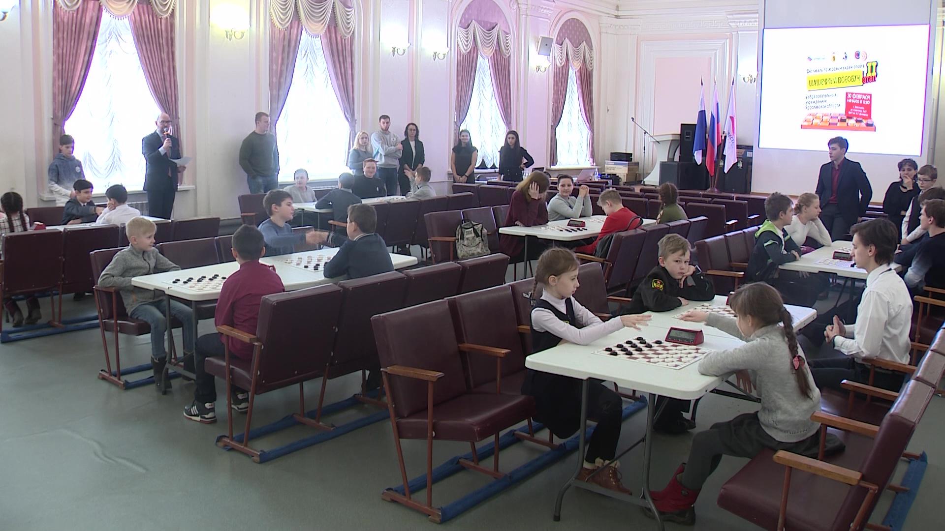 В Ярославле состоялся второй этап второго сезона интернет-проекта «Шашечный всеобуч»
