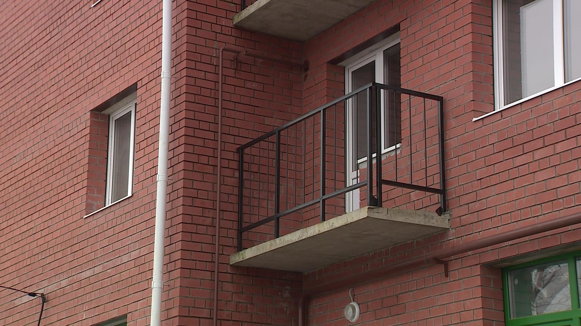 Из трущоб в новостройку: в Угличе 14 семей переехали в благоустроенные квартиры