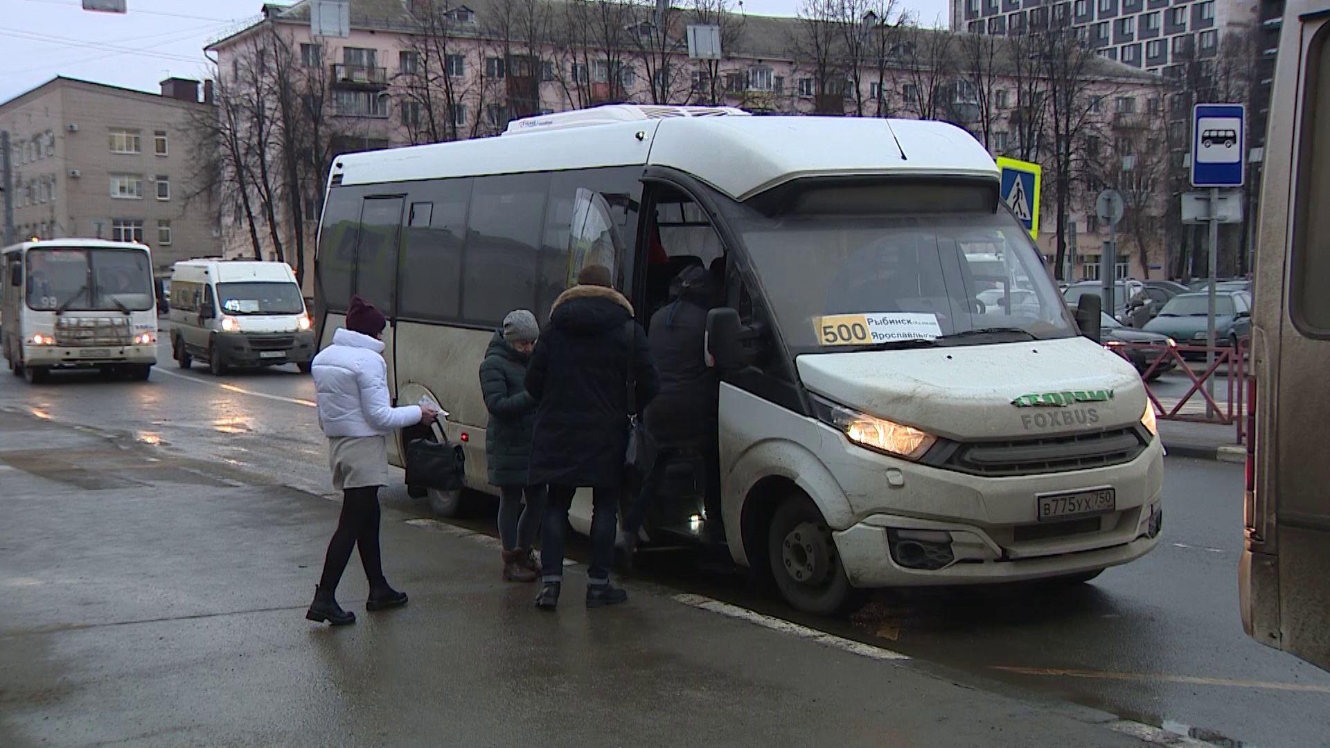 На маршрут Ярославль – Рыбинск выйдут еще три больших автобуса
