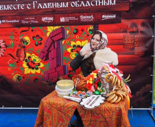 В Ярославле стартовала Главная Масленица страны