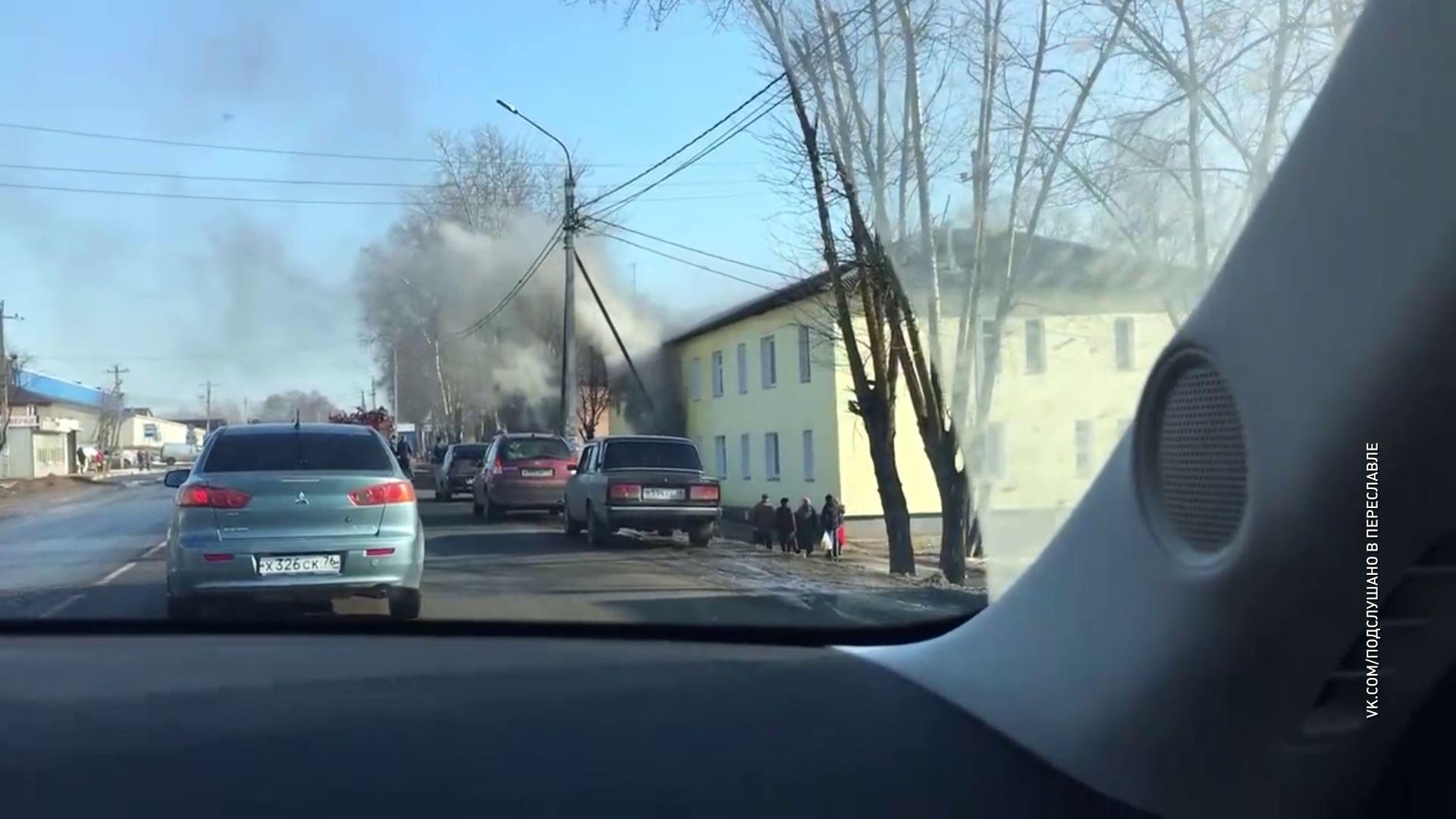 В Переславле-Залесском мама с детьми выпрыгнула в окно, чтобы спастись от пожара
