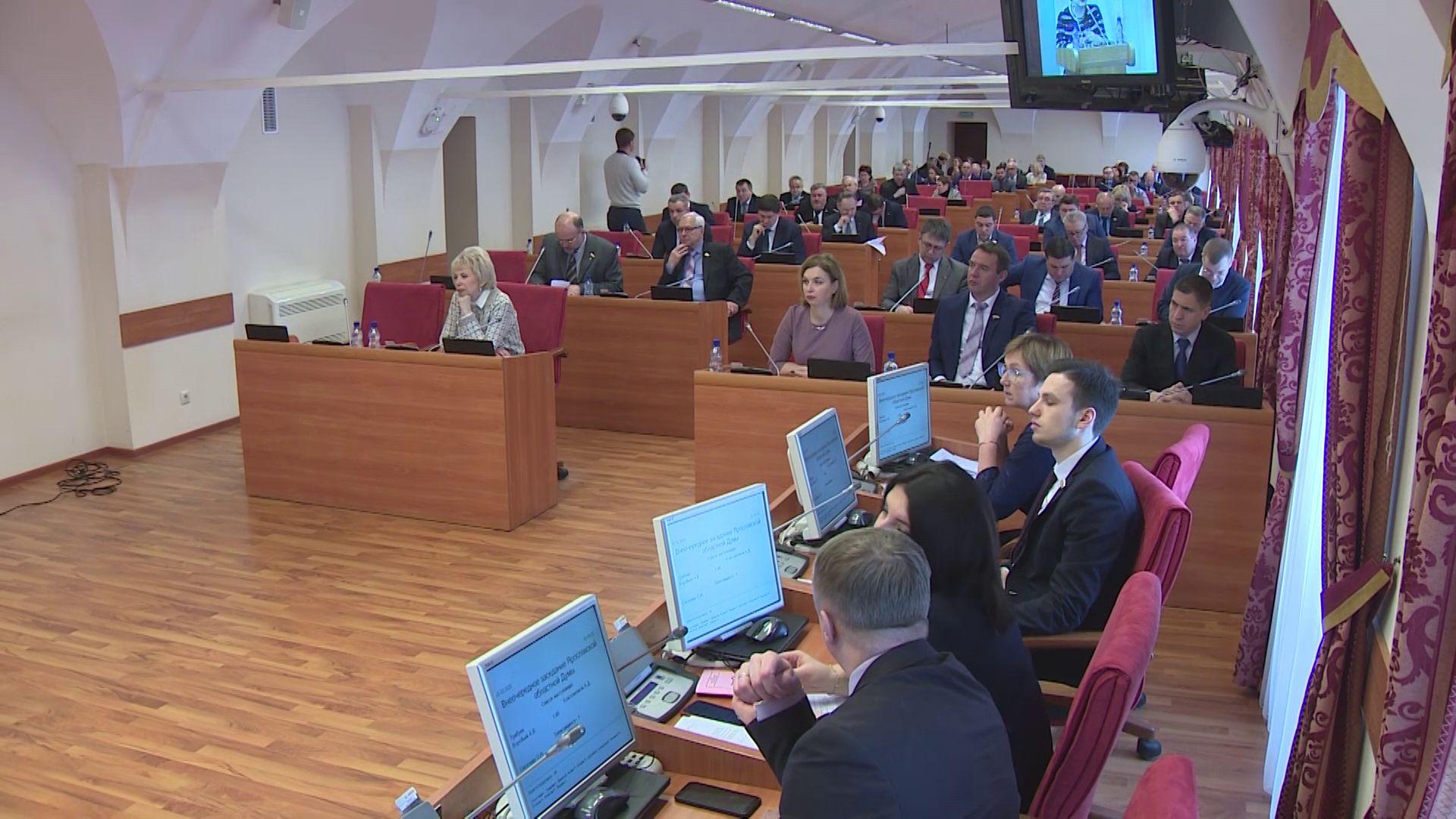 Доходы Ярославской области увеличатся почти на 700 миллионов рублей