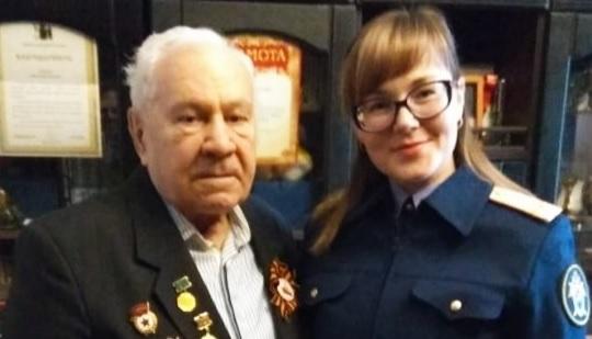 Сотрудники следственного управления навестили ветерана Великой Отечественной войны